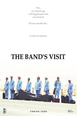 The Band's Visit (Bikur Ha-Tizmoret)