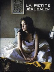 Little Jerusalem Poster