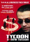 Oligarkh (Tycoon) (Tycoon: A New Russian)