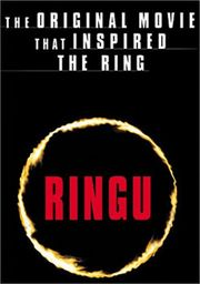 Ringu (Ring)