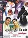 Anniyan