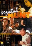 Crystal Hunt (No foh wai lung)