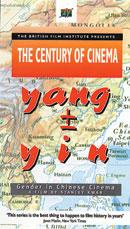 Yang Yin: Gender in Chinese Cinema (Yang & Yin: Gender in Chinese Cinema)