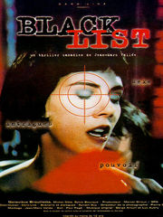 Liste noire (Black List)