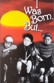 Otona no miru ehon - Umarete wa mita keredo (I Was Born, But ) (Children of Tokyo)