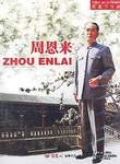 Zhou Enlai