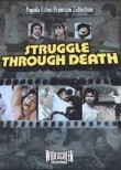 Struggle Through Death (Chong po gong fu cheng)
