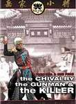The Chivalry, the Gunman & the Killer (Xia shi biao ke sha shou)