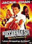 The Accidental Spy (Te wu mi cheng)