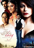 Laaga Chunari Mein Daag - Journey of a Woman poster & wallpaper