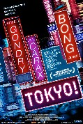 Tokyo!