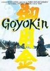 Goyokin (Official Gold) (Steel Edge of Revenge)