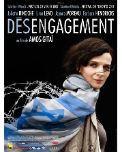 Disengagement