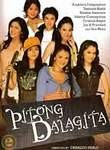 Pitong Dalagita