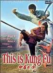 Zhong hua wu shu (This Is Kung Fu)