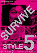 Survive Style 5+