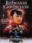 Pao Da Shuang Deng (Red Firecracker, Green Firecracker)