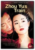Zhou Yu's Train