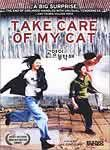 Take Care of My Cat (Goyangileul butaghae)