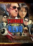 Thunder Over Reno (2008) Movie watch
