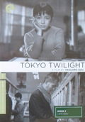 Tky boshoku (Tokyo Twilight)