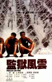 Gaam yuk fung wan (Prison on Fire)