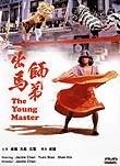 The Young Master (Shi di chu ma)