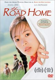 The Road Home (Wo de fu qin mu qin)