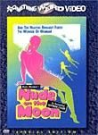 Nude on the Moon (Nature Girls on the Moon) (Moon Dolls)