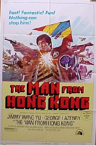 The Man from Hong Kong (The Dragon Flies)