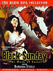 La Maschera del demonio (Black Sunday) (House of Fright) (Mask of the Demon)