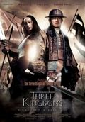 Saam gwok dzi gin lung se gap (Three Kingdoms: Resurrection of the Dragon)