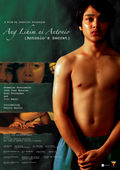 Ang lihim ni Antonio (Antonio's Secret)