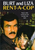 Rent-A-Cop