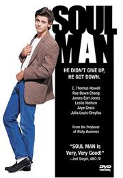 Soul Man Poster