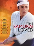 The Samurai I Loved (Semi Shigure)