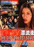 The City of Lost Souls (Hy�ry�-gai)