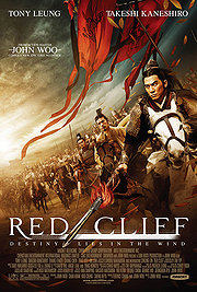 Red Cliff (Chi Bi)