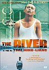 The River (He liu)