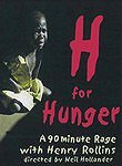 H for Hunger