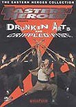 Gui ma tian shi (Drunken Arts and Crippled Fist) (Drunken Wutang) (Taoism Drunkard)