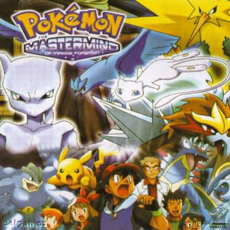 Senritsu no Mir�ju Pokemon (The Mastermind of Mirage Pok�mon)