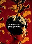 Fa Yeung Nin Wa (In the Mood for Love)