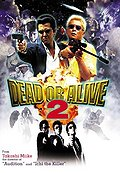 Dead or Alive 2: Birds (Dead or Alive 2: T�b�sha) (Dead or Alive 2: Runaway)