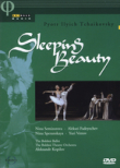 Tchaikovsky: Sleeping Beauty (Bolshoi)