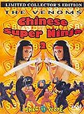 Nu ren zhe (Chinese Super Ninja 2) (The Challenge of the Lady Ninja)