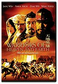 Warriors of Heaven and Earth (Tian di ying xiong)