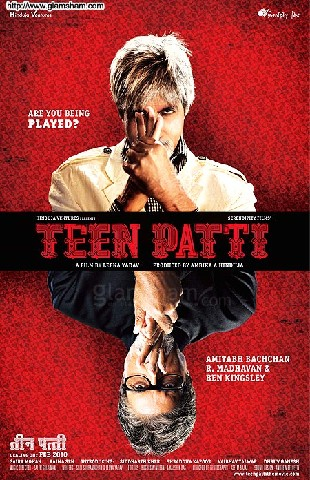 Teen Patti