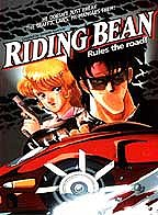 Riding Bean