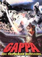 Gappa the Triphibian Monsters